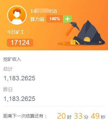 1517653000(1).jpg