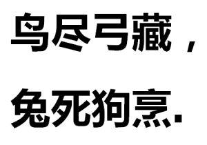 搜狐资讯、趣头条纷纷取消下线阅读进贡奖励,阅读赚钱还要推广吗?还有哪些阅读赚钱项目可以做呢?