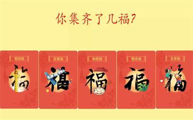 【干货分享】2019春节马上到,如何利用BAJ三大平台的春节活动来薅羊毛?