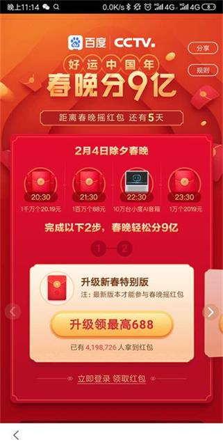 392_看图王_看图王.jpg