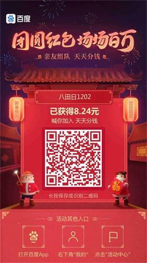 445_看图王.jpg