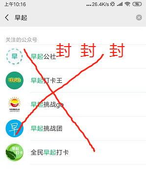 1550629648(1)_看图王.jpg