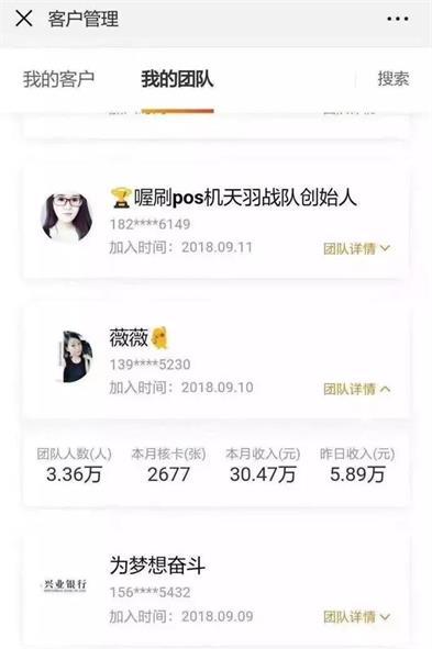 640.webp (10)_看图王.jpg