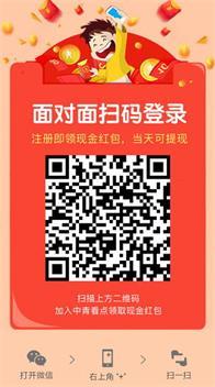微信图片_20190308104815_看图王.jpg