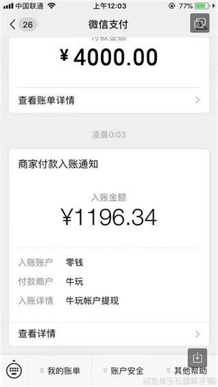 41_看图王.jpg