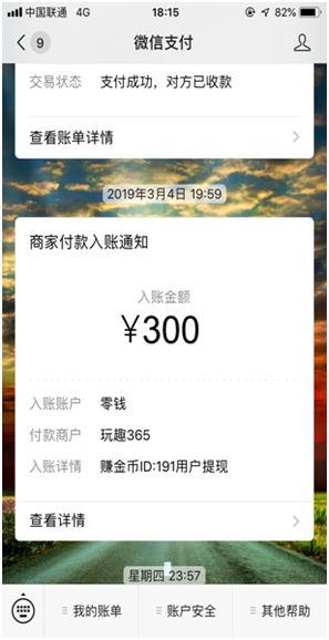 微信图片_20190314195345_看图王.jpg