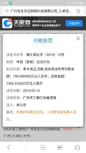 201903161552739824501873_看图王.jpg