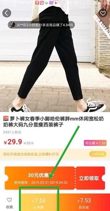 201904201555718367353185_看图王_看图王.jpg