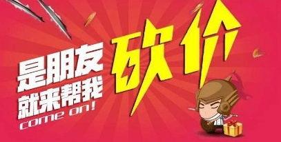 5aec0a154220f_看图王_看图王.jpg