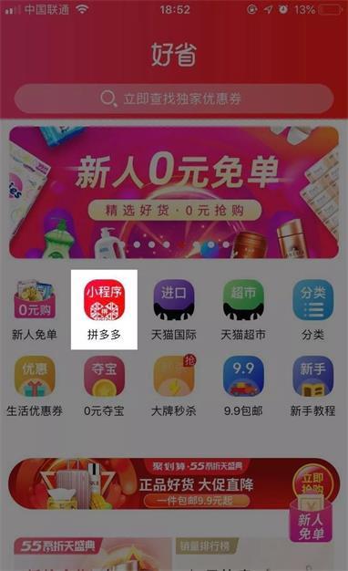 640.webp (1)_看图王_看图王.jpg