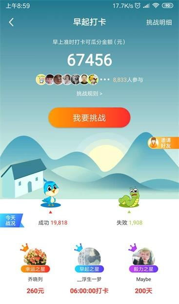 12_看图王_看图王.jpg