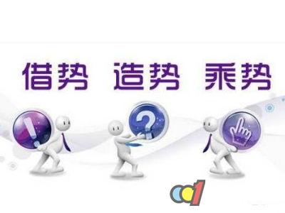 145359ced898286_看图王.jpg