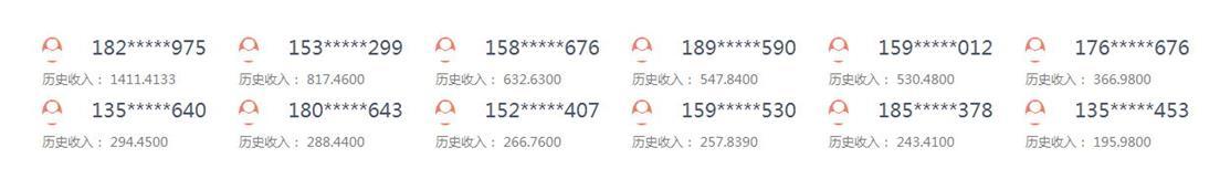 1559897492(1)_看图王.jpg
