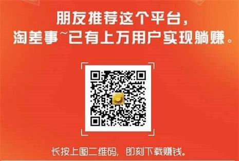 1559898858_看图王.jpg
