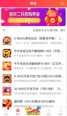 1562763871(1)_看图王.jpg