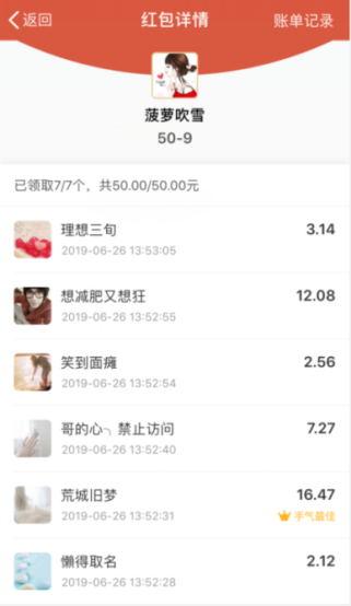 1562763958_看图王.jpg