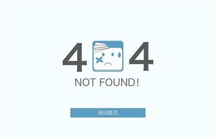 zblog博客404页面怎么设置?为什么要制作404页面?