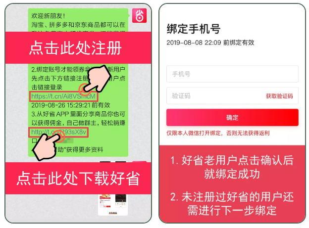 1568279601(1)_看图王.jpg