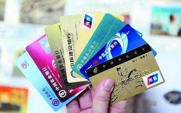 信用卡兼职代理就选卡银家,一家专注信用卡申请的线上推广平台