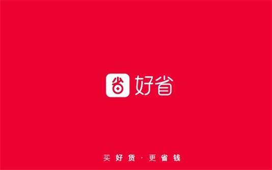 这波超赞!好省公司响应国家号召,联手浙江省教学研究院助力高校创业!