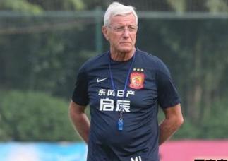 国足输球,主教练里皮愤然辞职!