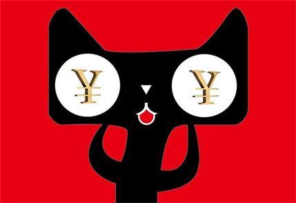 怎么用天猫积分兑换无门槛现金红包?最后一天,大家抓紧时间,不用就清零了!