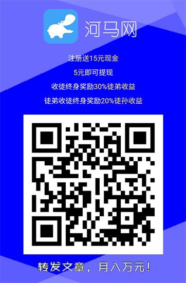 微信图片_20200319175256_看图王.jpg