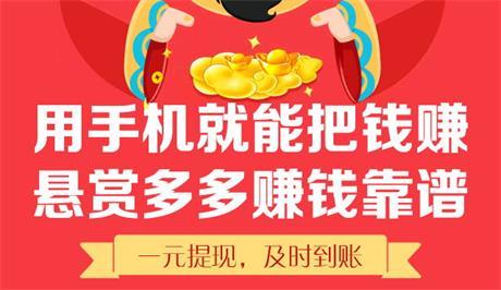 u=3511762266,1908336024&fm=26&gp=0.jpg_看图王.jpg