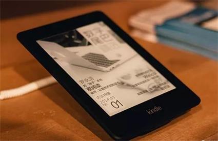 福利分享:移动咪咕官方活动,免费领取一台 Kindle , 你可以么?