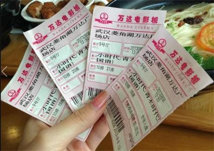 怎样买电影票更便宜?在哪买电影票更便宜?2020年最新电影票变现项目,自用省钱,分享赚钱!