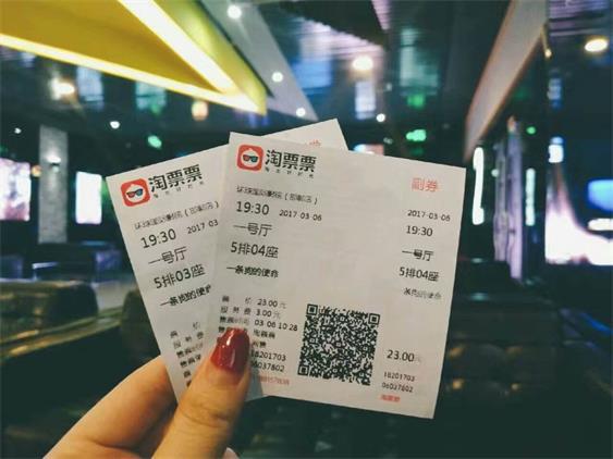 如何买到最便宜的电影票?电影票怎么买最便宜?自用省钱,分享赚钱