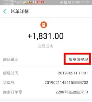 201902141550156624554233_看图王.jpg