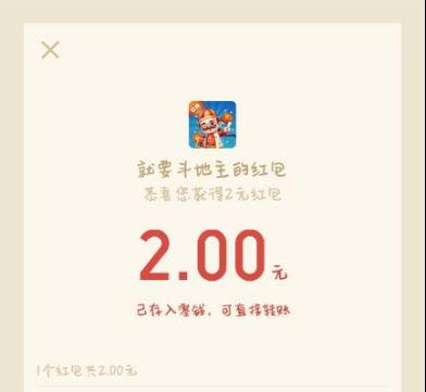 59f2b04ccc6df_看图王.jpg