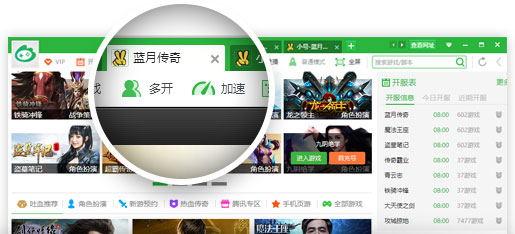 slide1_看图王.jpg