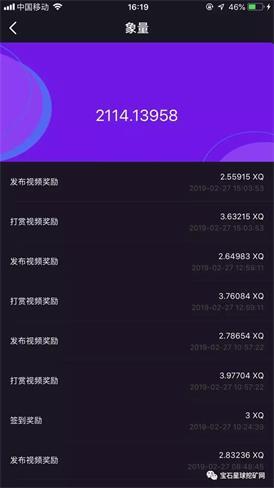 201903041551686841524767.jpg