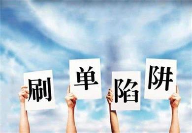 W020150904227662761862_看图王.jpg