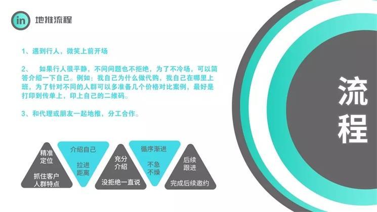 640.webp (3)_看图王.jpg