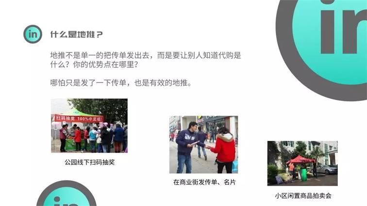 640.webp_看图王.jpg