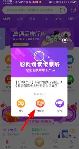 201904251556178554775380_看图王_看图王.jpg