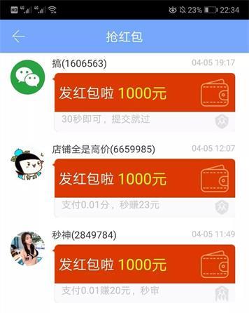640.webp (7)_看图王.jpg