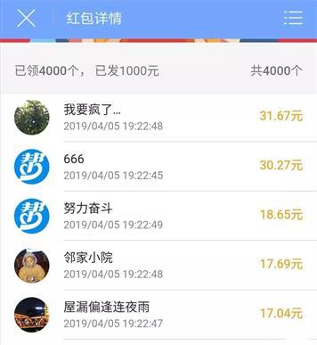 640.webp (8)_看图王.jpg