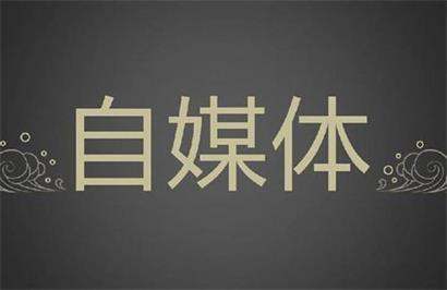 2016112609355444013_看图王.jpg