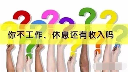 timg_看图王_看图王.jpg