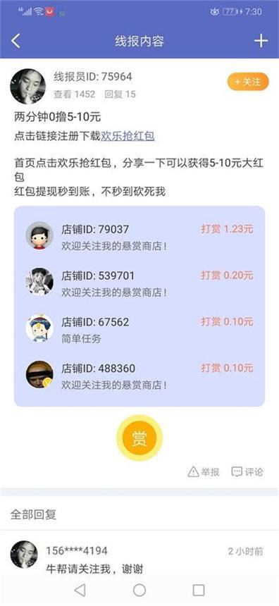 20190527220638_84002_看图王.jpg