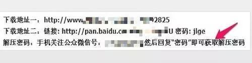 640.webp (1)_看图王.jpg