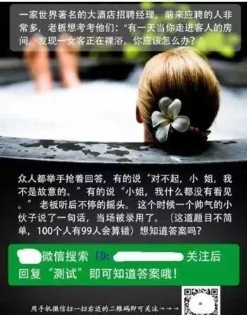 640.webp (2)_看图王.jpg