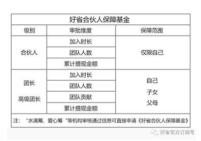 640.webp (1)_看图王(1).jpg