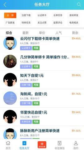151159_97333393_看图王.jpg