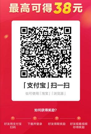 1567128431(1)_看图王.jpg