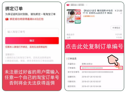 1568279620(1)_看图王.jpg